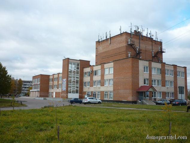 Центр молодёжного творчества в Горбунках