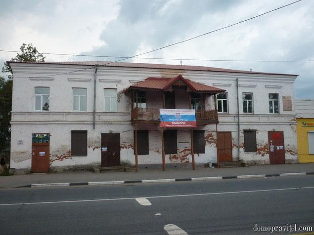 Дом культуры в Рождествено