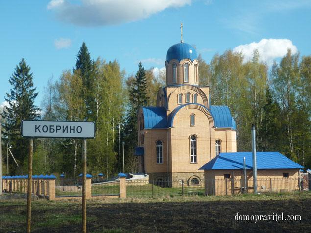 поселок Кобрино Гатчинского района