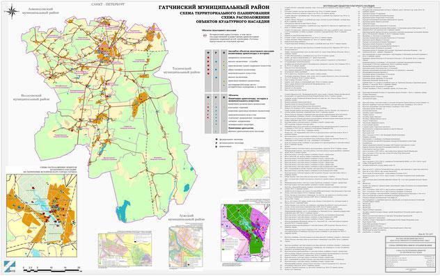 Подробный план объектов культурного наследия Гатчинского района (нажмите, для увеличения изображения)