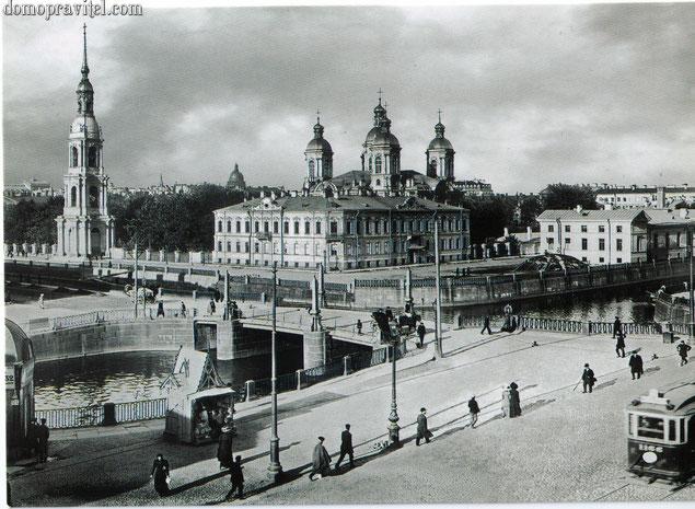 Николо-Богоявленский морской собор. 1900-е года. Адмиралтейский район.