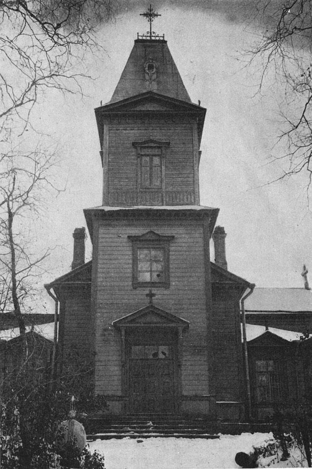 Лютеранская церковь в деревне Яльгелево. 1911 г