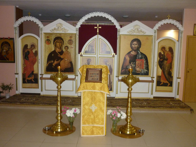 Убранство храма в Новом Свете