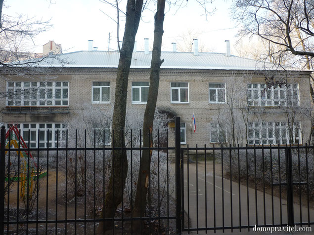 Детский сад №5 в Гатчине