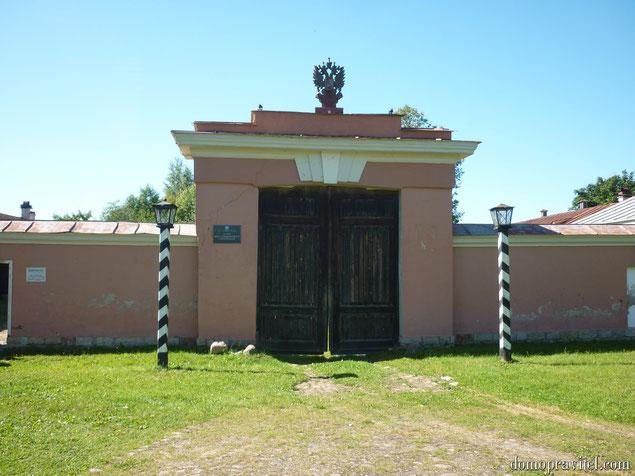 Музей в Выре. Дом станционного смотрителя.