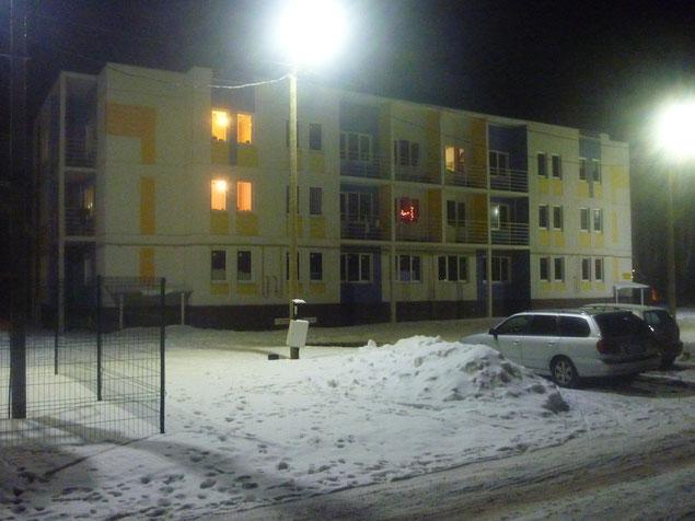 Зимняя ночь в п. Парицы