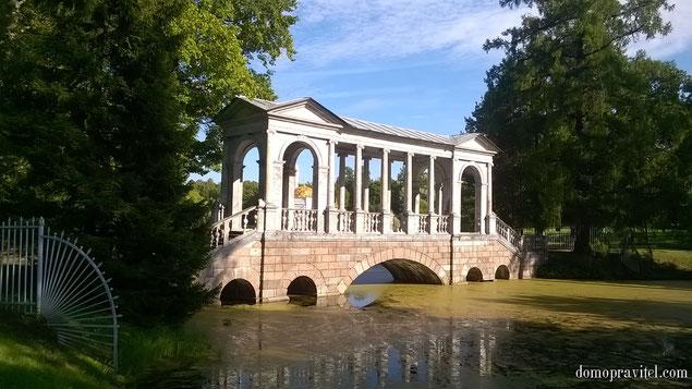г. Пушкин. Екатерининский парк. Мраморный мост.  Фото - август 2015.