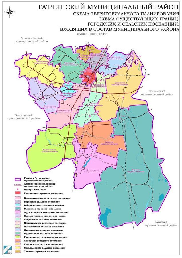 Схема территориального планирования Гатчинского района