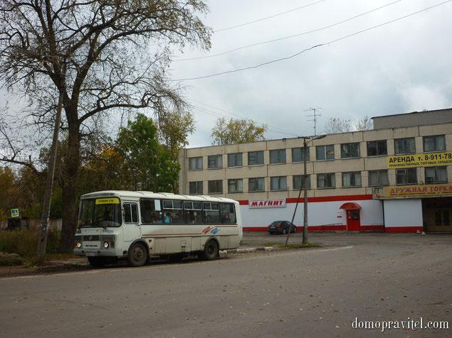 Автобусная остановка в Дружной Горке