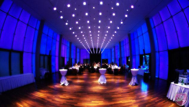 Park Hotel Weggis Hochzeit DJ Benz