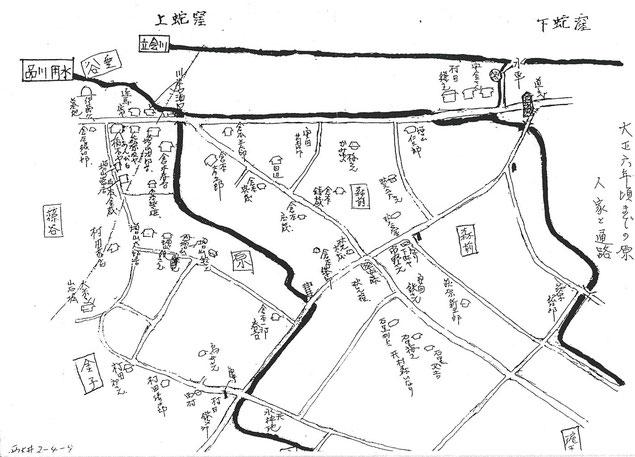 古い西大井の地図