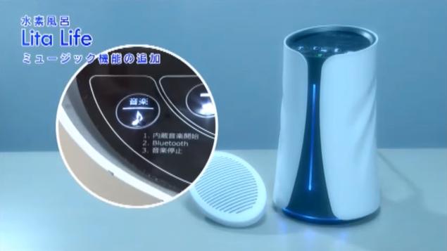 水素風呂リタライフ使い方⑨