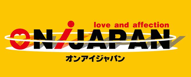 株式会社 恩愛JAPAN