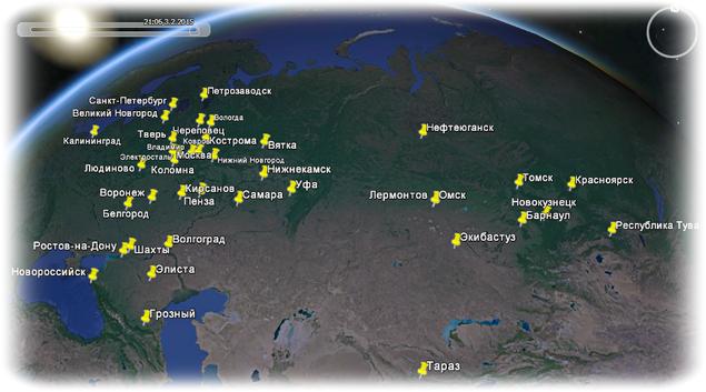 География внедрения виртуальных лабораторных практикумов