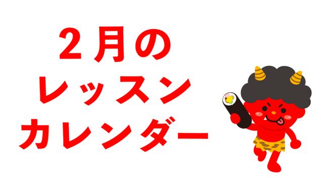 カラオケレッスン教室梅田大阪