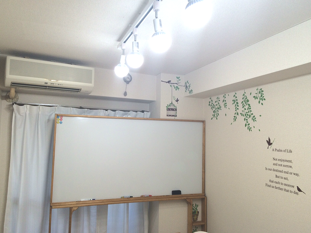 新宿会議室のライトを昼白色に変更しました