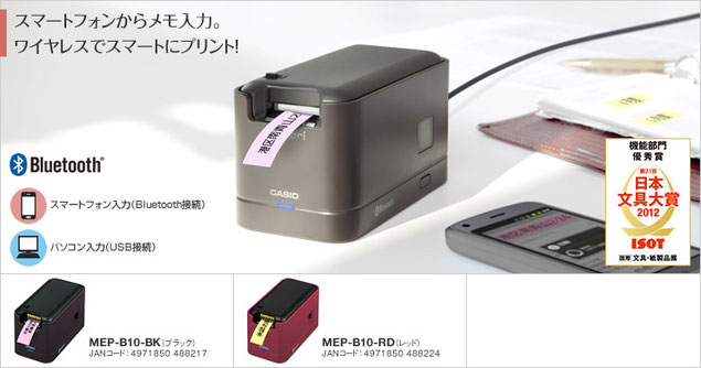 MEP-B10
