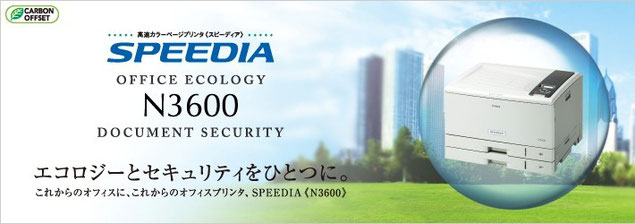 N3600