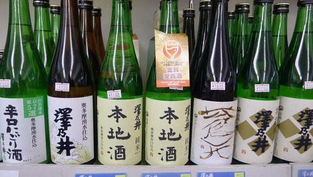 澤乃井を各種取り揃えています。