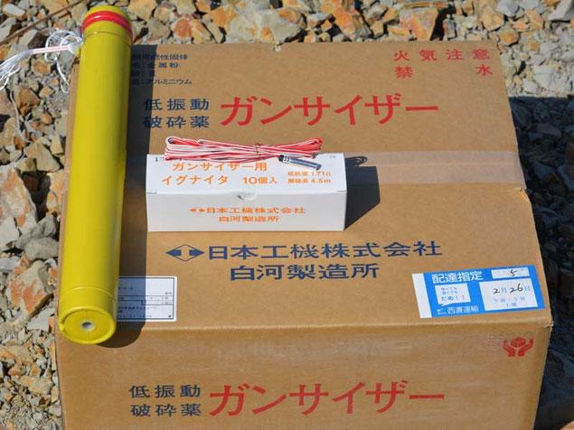 ガンサイザー 55-100型