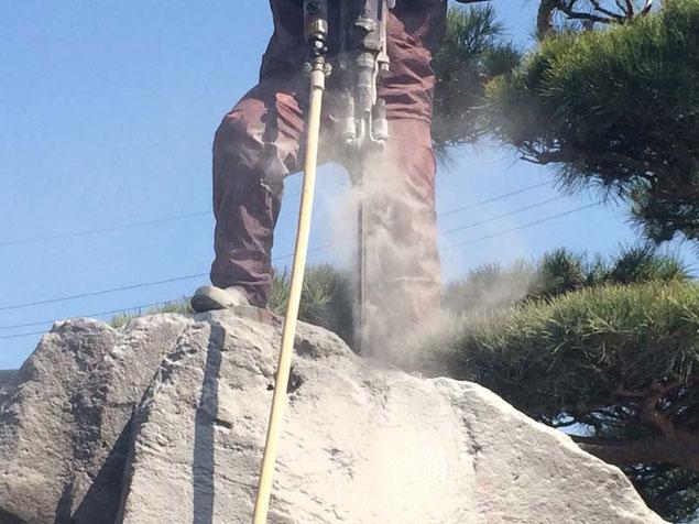 削岩機 穿孔