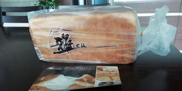 食パン,雅,みやび,東大阪