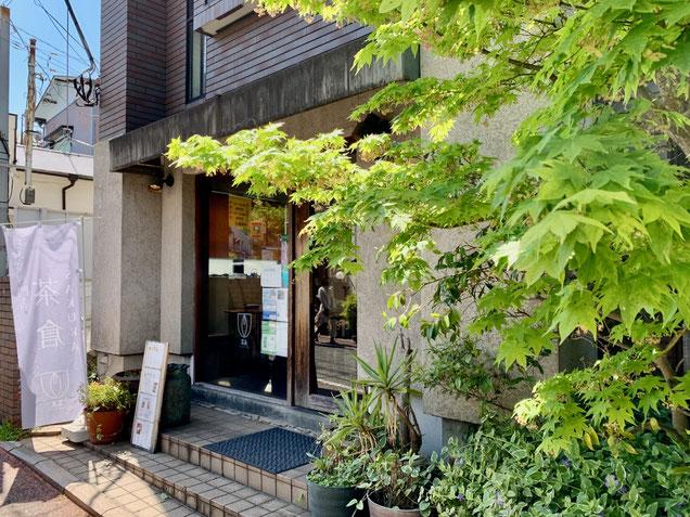 代官坂のカフェ