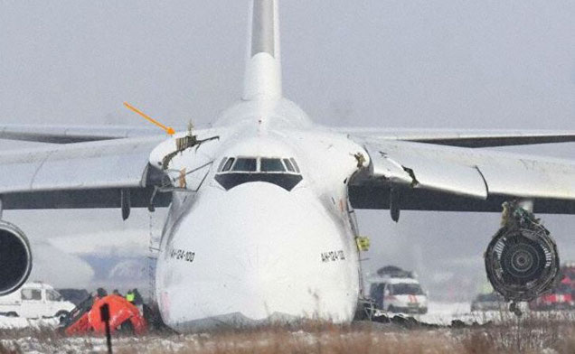 Experts must now determine if the aircraft can be repaired  -  courtesy West Siberian Transport Prosecution Office
