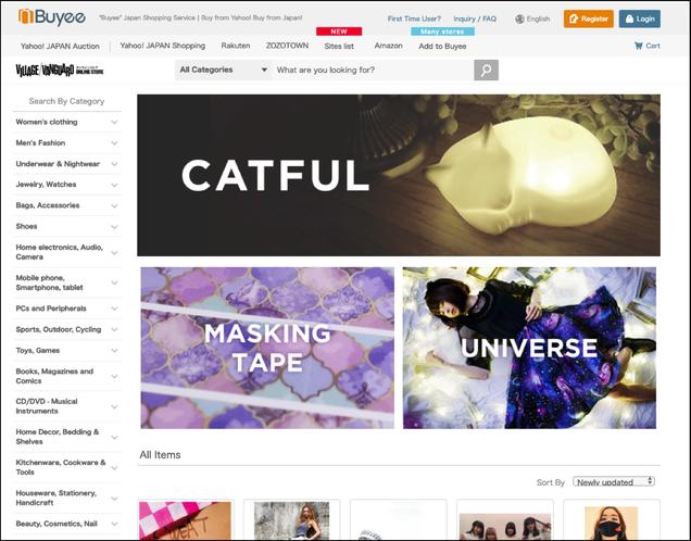 Buyee Village Vanguard online storeの例