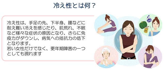 女性の二人に一人が冷え性に悩んでいます。冷え性はさまざまな不調や病気の原因にもなりますから注意をしましょう。早期に治すことが、老化予防にもなります。