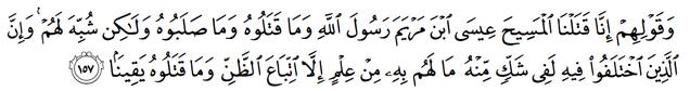 Sure 4, 157  al-Imran
