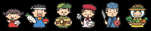 ハッピーフードデザイン Happy Food  Design ハッピー  フードデザイン HappyFoodDesign