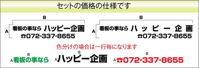 シート価格