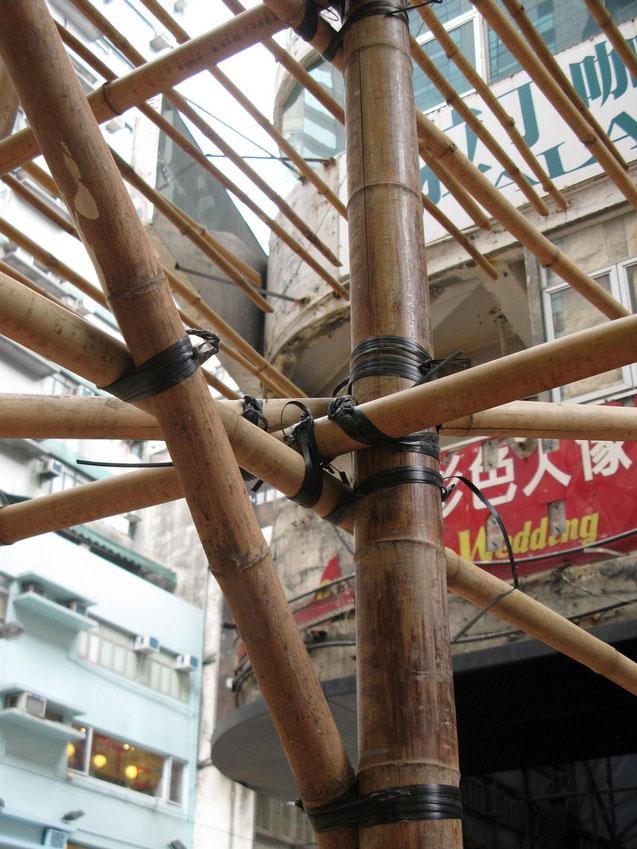 Hong Kong, février 2009 - kaskitêwatim CC2.0
