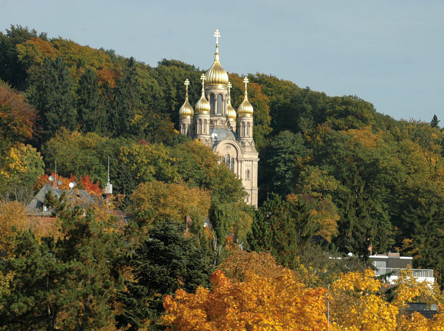 Pусский православный храм Св. Елисаветы, АиФ Европа, Висбаден, Германия