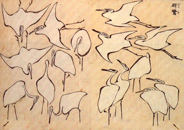 絵手本『群鷺』