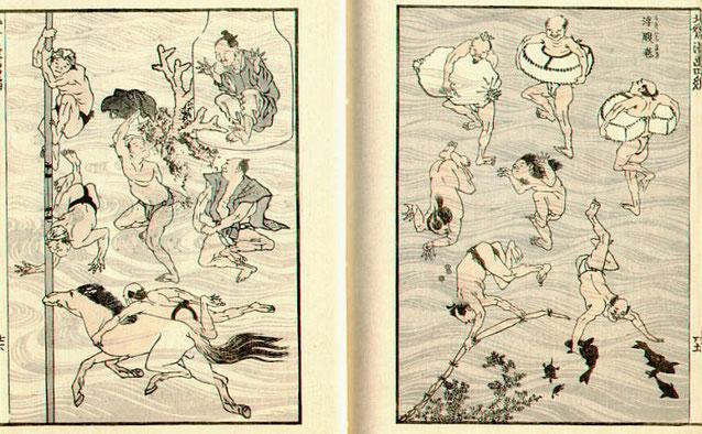 『北斎漫画』より水浴者のイメージ。