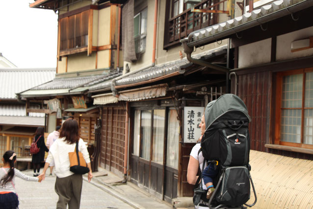 Kyoto - 7 Day Itinerary For Active Families with Small Kids - Higashiyama District