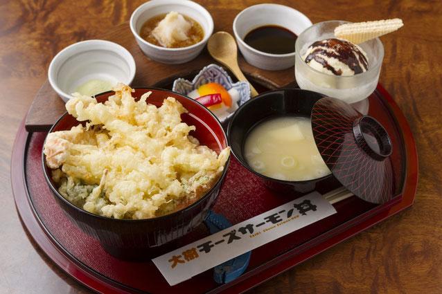 大地の恵み「チーズ」と海の恵み「秋鮭(サーモン)」によるコラボ天丼