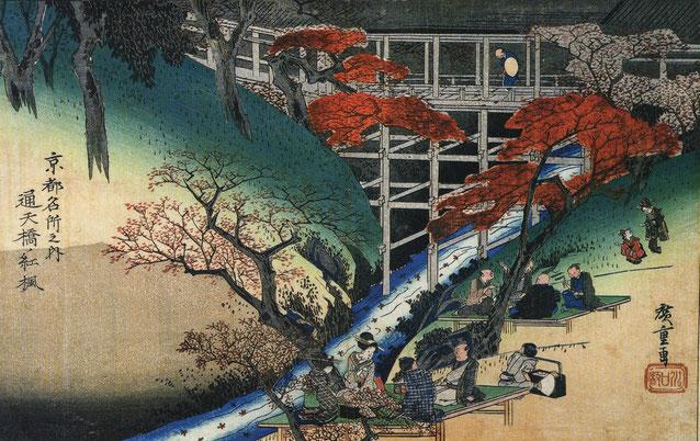 Feuilles d'érable à Tsūtenkyō (vers 1834), par Ando Hiroshige.