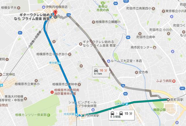 南町田駅〜ギター・ウクレレ始めるならプライム音楽教室
