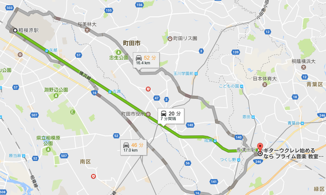 相模原駅〜ギター・ウクレレ始めるならプライム音楽教室