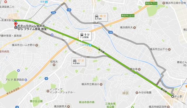 中山駅〜ギター・ウクレレ始めるならプライム音楽教室