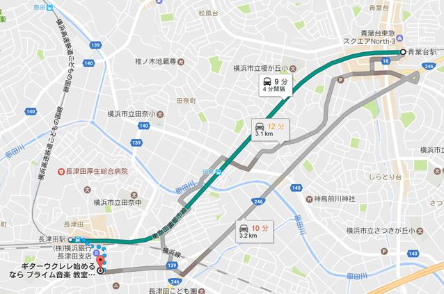 青葉台駅〜ギター・ウクレレ始めるならプライム音楽教室