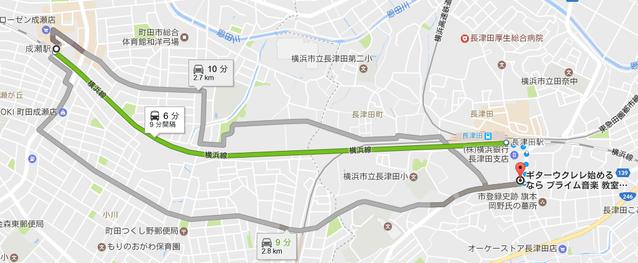 成瀬駅〜ギター・ウクレレ始めるならプライム音楽教室