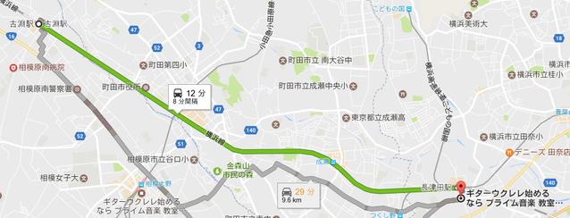 古淵駅〜ギター・ウクレレ始めるならプライム音楽教室