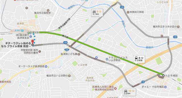 十日市場駅〜ギター・ウクレレ始めるならプライム音楽教室