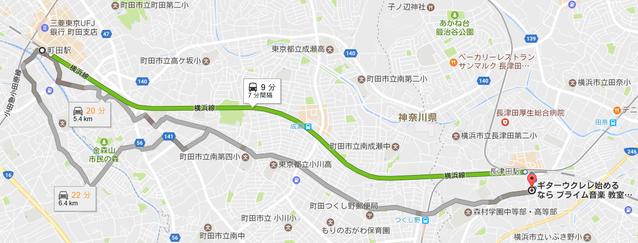 町田駅〜ギター・ウクレレ始めるならプライム音楽教室
