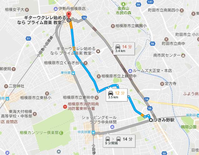 つきみ野駅〜ギター・ウクレレ始めるならプライム音楽教室
