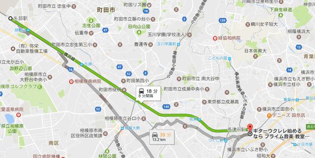 矢部駅〜ギター・ウクレレ始めるならプライム音楽教室
